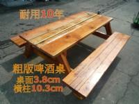 實木戶外桌  100%原木啤酒桌 長板凳 野餐桌 , 6300元一組 , 中部免運費,4.5尺 135cm_圖片(1)