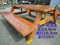 實木戶外桌  100%原木啤酒桌 長板凳 野餐桌 , 6300元一組 , 中部免運費,4.5尺 135cm_圖片(2)