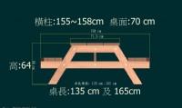 實木戶外桌  100%原木啤酒桌 長板凳 野餐桌 , 6300元一組 , 中部免運費,4.5尺 135cm_圖片(3)