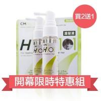 打造肌膚與頭髮的全新修護體驗_圖片(2)