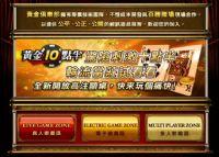 $$黃金俱樂部$$  線上遊戲資訊有限公司 徵 外務 周領10000~15000元_圖片(3)