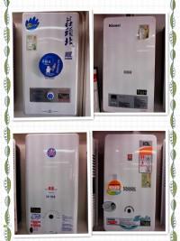 [經銷/安裝]快速維修-熱水器--[基隆/瑞芳地區]_圖片(1)