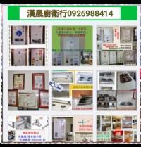 居家-爐具/廚具/水龍頭-水壓問題_圖片(1)
