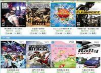 Wii遊戲片 Xbox360遊戲片 PS3遊戲片專賣店,Game91.net_圖片(1)