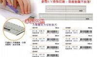 【CD-301】  30公分切割尺、方眼壓克力切割直尺、30cm壓克力尺、COX 鋼邊尺、每支特價:88元_圖片(1)