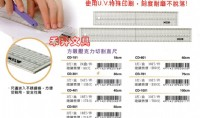 【CD-401】 40公分切割尺、方眼壓克力切割直尺、40cm壓克力尺、COX 鋼邊尺、每支特價:107元_圖片(1)