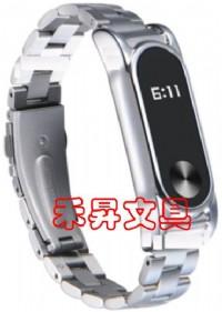 高質感不鏽鋼錶帶 小米手環2 金屬腕帶 不銹鋼替換帶、替換錶帶、每條特價:279元【繽紛銀色 現貨】_圖片(1)