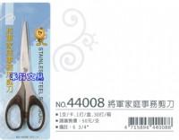 【NO.44008】足勇 將軍 家庭 事務剪刀 尺寸6 3/4英吋 台灣製造 超級鋒利、特價每支:32元_圖片(1)