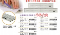 【CD-1001】100公分切割尺、方眼壓克力切割直尺、100cm壓克力尺、COX 鋼邊尺、每支特價:480元_圖片(1)
