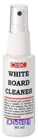 白板清潔劑、每瓶80ml、特價:43元_圖片(1)