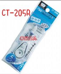 手牌 SDI CT-205R   i Push  專用替換帶  (尺寸:5mm*6M)特價每個:24元_圖片(1)