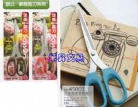 【附統編收據】足美高級事務剪刀 台灣製造 品質保證、特價每支42元_圖片(1)