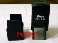新力牌S-520黑色迴墨印、可製作2.0*2.0公分印面(單顆售價170元)_圖片(1)