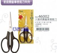 園藝事務剪刀 園藝剪刀(尺寸:尺寸:175mm、7吋)每支特價:45元_圖片(1)