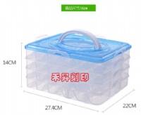 【急速出貨】餃子盒、凍餃多層保存盒、速凍保鮮收納盒、不粘黏水餃盒、可微波、帶蓋餛飩托盤、特價每個:265元(4層加蓋)_圖片(2)