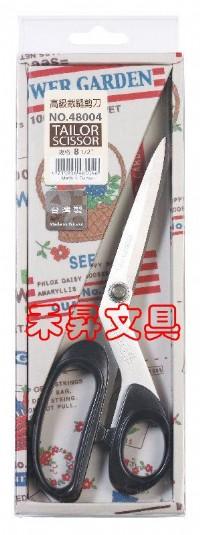 足勇 NO.48005 高級裁縫剪刀(9 1/2吋:尺寸:240mm)~裁剪衣服、緞帶、布邊使用、特價每支:210元_圖片(1)