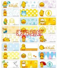 (339)黃色小鴨、全面8折回饋『數量有限、售完為止』每份165張(3.0*1.3公分)只售120元_圖片(1)