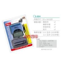新力牌   DIY印章系列 S-884  英文字粒套組、特價每組:430元_圖片(1)