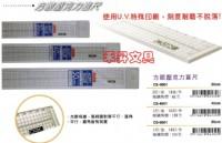 COX 30cm方眼壓克力直尺 ( CS-3001 )、特價每支:58元、採用U.V.特殊印刷,刻度耐磨損不易脫落_圖片(1)