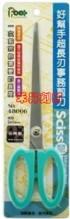 全台灣-260mm 事務剪刀、每支特價:90元 超長刃_圖