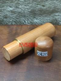 磁鐵印章、6分丹青棗木(客製化印鑑)、百年棗木、磁石印章、開運印章、贈皮套 含刻帶料、特價每支:599元 、62磁285_圖片(1)