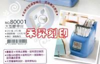 足勇 80001 大型膠帶台 ( 桌上型膠台 ) 顏色隨機出貨、適用:一般12mm~24mm膠帶 、特價每個:80元_圖片(1)