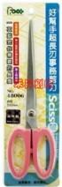 全台灣-壁紙剪刀、布剪、裁布刀、事務剪刀、特價每支:90元_圖