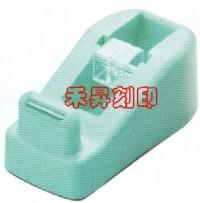 小學生 美勞 專用膠帶台、特價每個:43元_圖片(1)