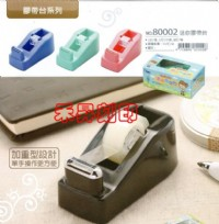 迷你切台、opp透明膠帶專用膠帶台、特價每部:43元_圖片(1)