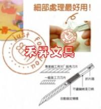斜角美工刀 30度角小美工刀、優惠每支:30元_圖片(1)