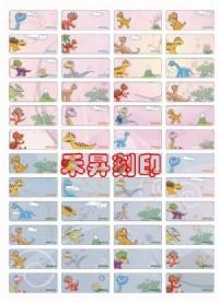 【166】《頑皮恐龍》 彩色姓名貼紙 0.9x2.2公分(小款)/300張/每份:99元_圖片(1)