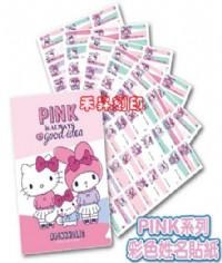 【客製化 學生貼】正版授權『 三麗鷗 KITTY PINK版』抗刮彩色姓名貼紙、附贈收納夾、每份144張、特價:150元_圖片(1)