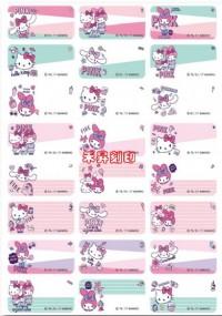 3㎝ ×1.3㎝/144張/彩色姓名貼紙『三麗鷗- KITTY PINK -CQ版』~2個名字、贈文件夾、優惠:150元_圖片(1)