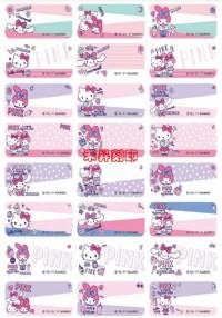 KT pink (414) 防水抗刮撕不破 正版授權姓名貼 144張/150元_圖片(3)