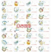 三麗歐 蛋黃哥系列 姓名貼紙(三麗鷗原廠授權貼紙、5周年 )『客製化 授權貼紙』256張/150元_圖片(1)