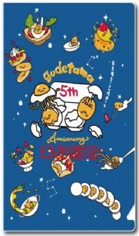 三麗歐(132) 蛋黃哥5周年 系列 姓名貼紙(三麗鷗原廠授權貼紙)、每份256張、特價:150元_圖片(2)