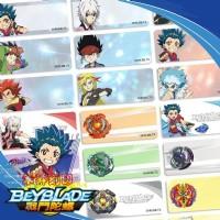正版授權 彩色 姓名貼紙 戰鬥陀螺 Beyblade-3013 中型貼紙 165張【409】_圖片(2)