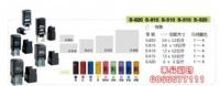 【客製化 翻轉章】 S-820 小扁章/修正章/護士章/藥師章/審查章/小職章/會計章/三分章、含刻帶料、每個售價90元_圖片(1)