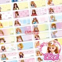 Licca (172) 正版~ 莉卡娃娃 姓名貼紙 尺寸:2.2*0.9cm 300張、贈送收納夾、每份特價:110元_圖片(2)