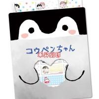 正版 客製 流行 小朋友最愛 卡通 姓名貼紙、正能量企鵝(174)、2.2X0.9公分、特價每份:110元、2份免運費_圖片(1)