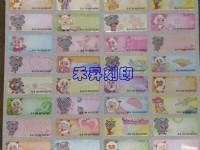 【高雄 禾昇 刻印】(107) 喜洋洋與灰太郎 姓名貼『任選2份、享免運費』300張(2.2*0.9公分)售110元_圖片(1)