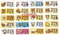 拉拉熊(108)姓名貼、每份300張(2.2*0.9公分)特價:100元、另售小梅子、卡娜赫拉、泡麵、任選2份免運費_圖片(1)