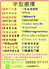 拉拉熊(108)姓名貼、每份300張(2.2*0.9公分)特價:100元、另售小梅子、卡娜赫拉、泡麵、任選2份免運費_圖片(2)