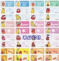 (111) 豆豆蟲 正版授權 防水姓名貼、全面回饋『任選兩份、享免運費』300張(2.2*0.9公分)售110元_圖片(1)
