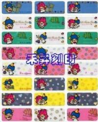 【客製化 貼紙】(501)雙星仙子、姓名貼紙 Hello Kitty、Melody、布丁狗 ◎另有姓名印章、每份150元_圖片(1)