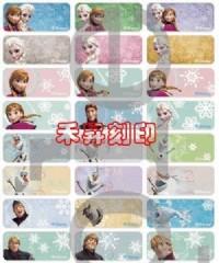 (113)冰雪奇緣、全面8折回饋『數量有限、售完為止』每份165張(3.0*1.3公分)只售120元_圖片(1)