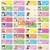 (119)猴硐貓、全面回饋『任選2份、想免運費』每份300張(2.2*0.9公分)只售120元_圖片(1)
