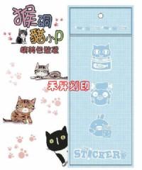 (119)猴硐貓、全面回饋『任選2份、想免運費』每份300張(2.2*0.9公分)只售120元_圖片(2)