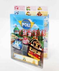 波力POLI(130)姓名貼、2.2*0.9公分、每份300張、特價:110元、任選2份享免運費_圖片(2)