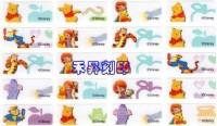 (133)小熊維尼好朋友~蘋果花花、任選2份、享免運費、每份300張(2.2*0.9公分)只售100元_圖片(1)